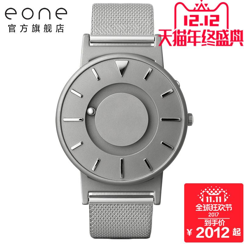欢乐颂同款EONE锋芒简约触感磁力腕表红点大奖BR-C-MESH