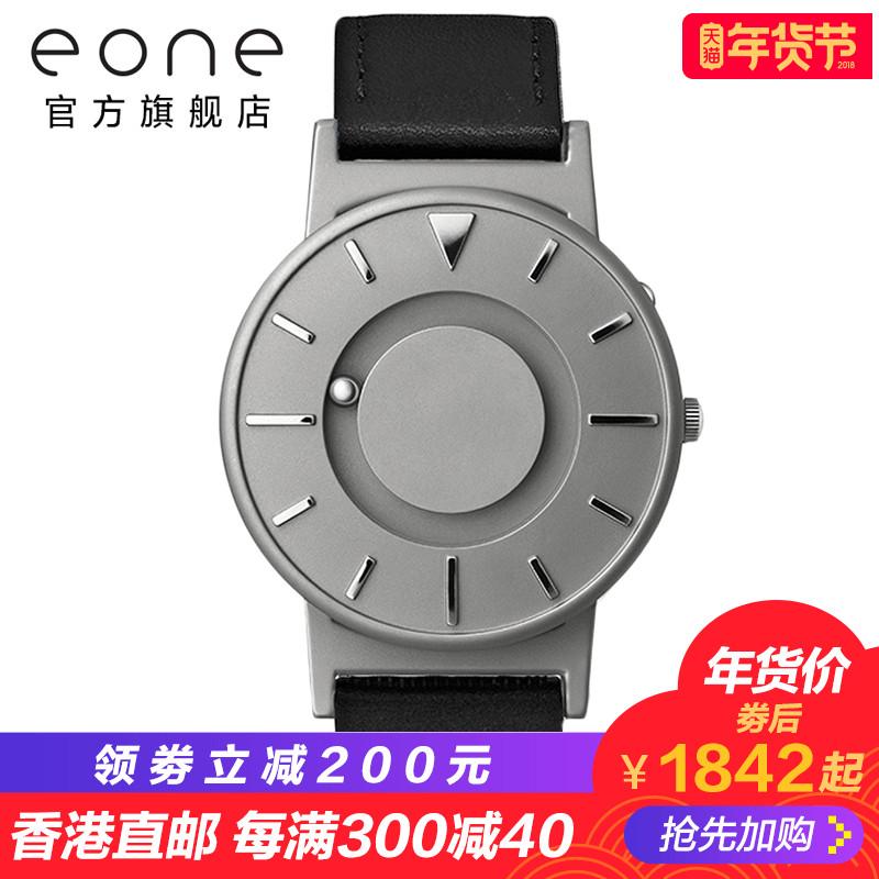 恒圆 EONE纯黑 超轻钛金属表壳触感磁力腕表经典系列BR-L-BLK