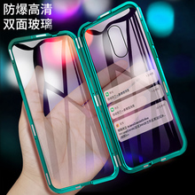 Opporeno mobile phone case double faced glass opporeno Z full package anti falling Reno 2 lifting case 10 Reno 10 times zoom version magnetic absorption oppo 10000 magnetic king opporenoace male renoz female