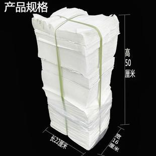 加厚卫生纸厕纸散装皱纹纸手纸宠物用纸擦油去污刀切纸4斤草纸
