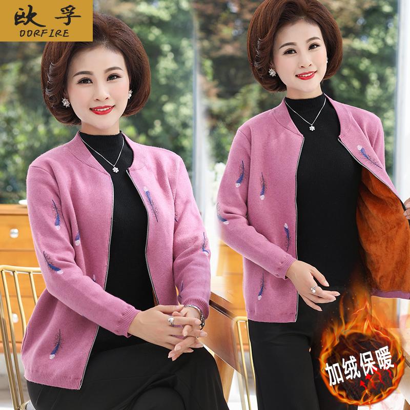 中年妈妈加绒外套2018新款40岁50中老年女秋冬装保暖上衣短款毛衣