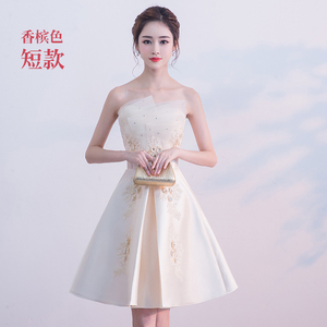 Banquet tuxedo shorts 2017 new party elegant dress toast bride bridesmaid dress female