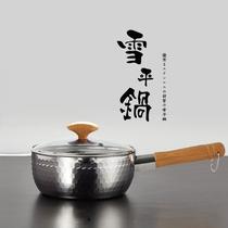 神田雪平锅不锈钢汤锅宝宝辅食锅泡面锅炸锅煮面锅小奶锅