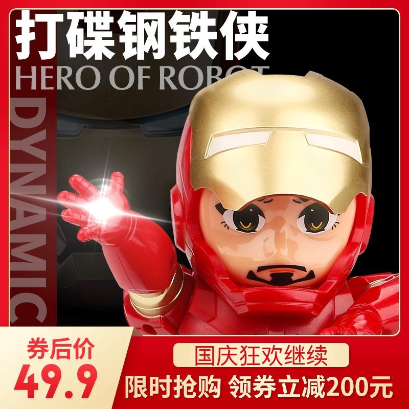 6619网红同款正版授权复仇者联盟钢铁侠模型摆件电动跳舞玩具013D