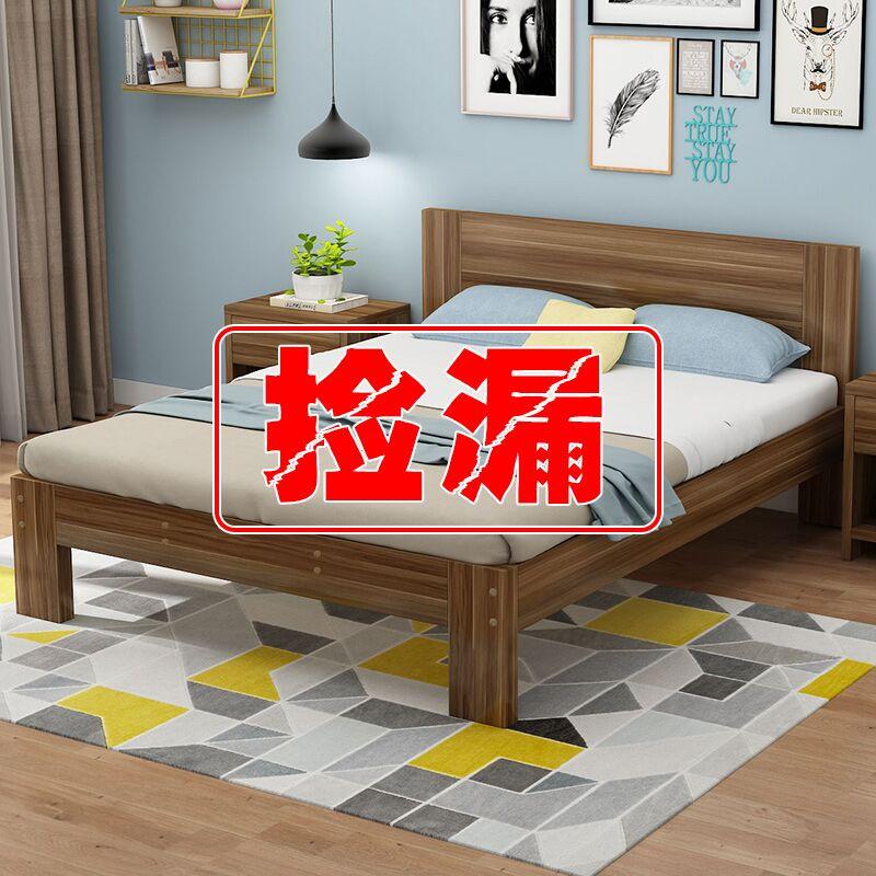 实木床现代简约1.8米双人床主卧出租房经济型1.5米单人北欧实木床