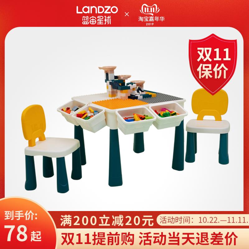 蓝宙 儿童大颗粒积木桌多功能宝宝拼装益智积木玩具3-6岁男孩女孩
