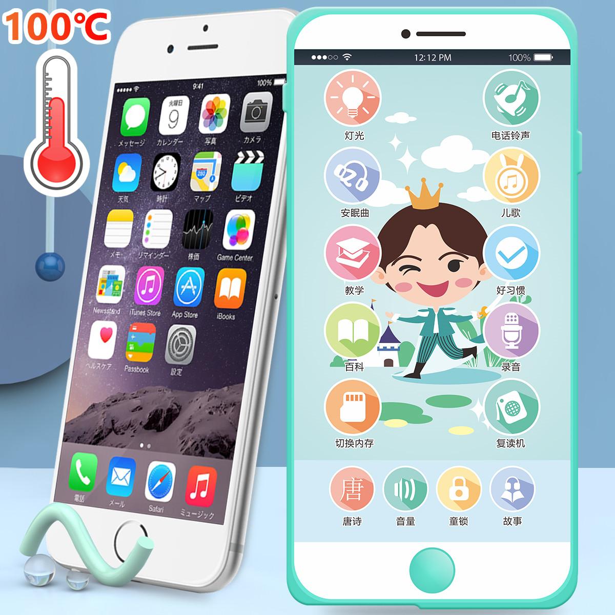 可充电触屏咬手机仿真玩具宝宝模型小孩益智儿童女孩男孩电话婴儿