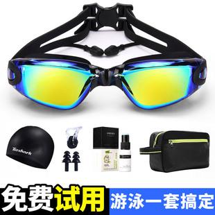 近视大框度数游泳眼镜儿童男女成