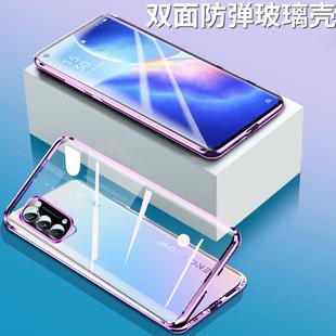 reno5pro手机壳opp0Ren05pr0双面玻璃0pp0镜头全包por透明g网红情侣0pporeon5防摔保护外套opporeno5金属边框