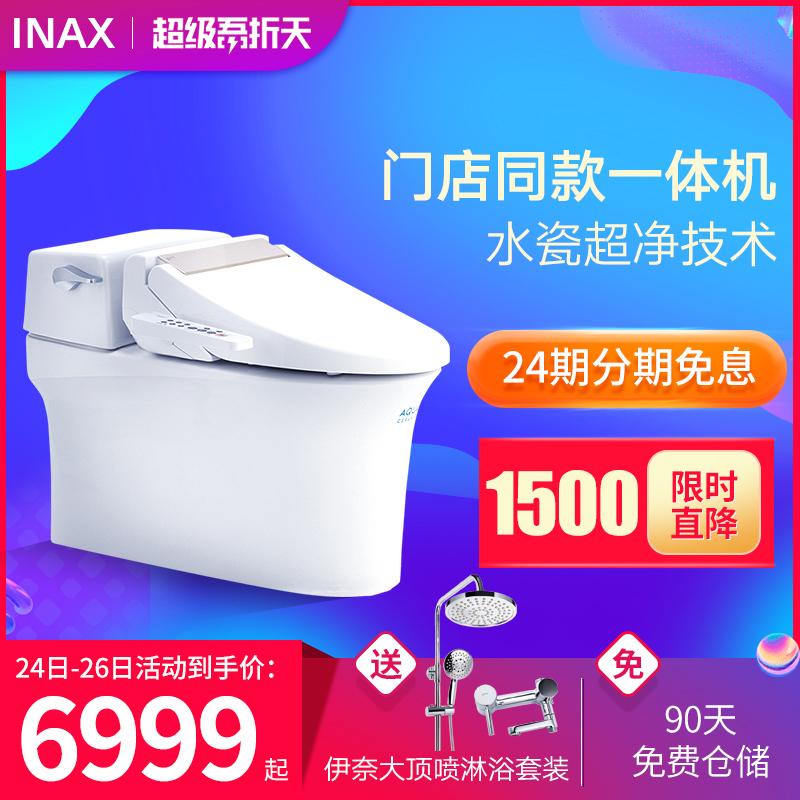 INAX日本伊奈思迈睿智能马桶一体式全功能坐便器家用自动冲洗烘干