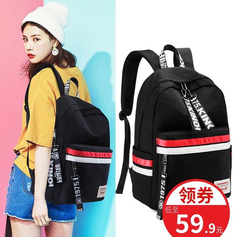 双肩包女韩版潮初中高中大学生2019新款书包牛津布背包大容量时尚