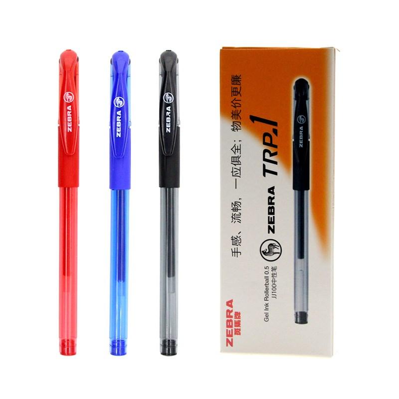 包邮ZEBRA日本斑马经典水笔 JJ100中性笔碳素笔0.5mm C-JJ100盒装