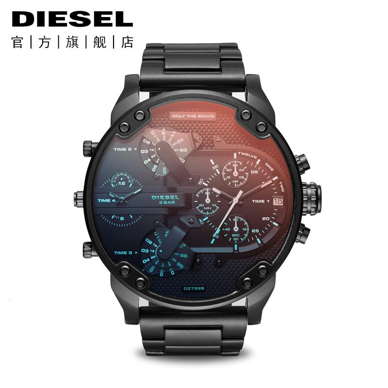 官方旗舰Diesel迪赛手表男黄景瑜同款时尚偏光大表盘男表DZ7395
