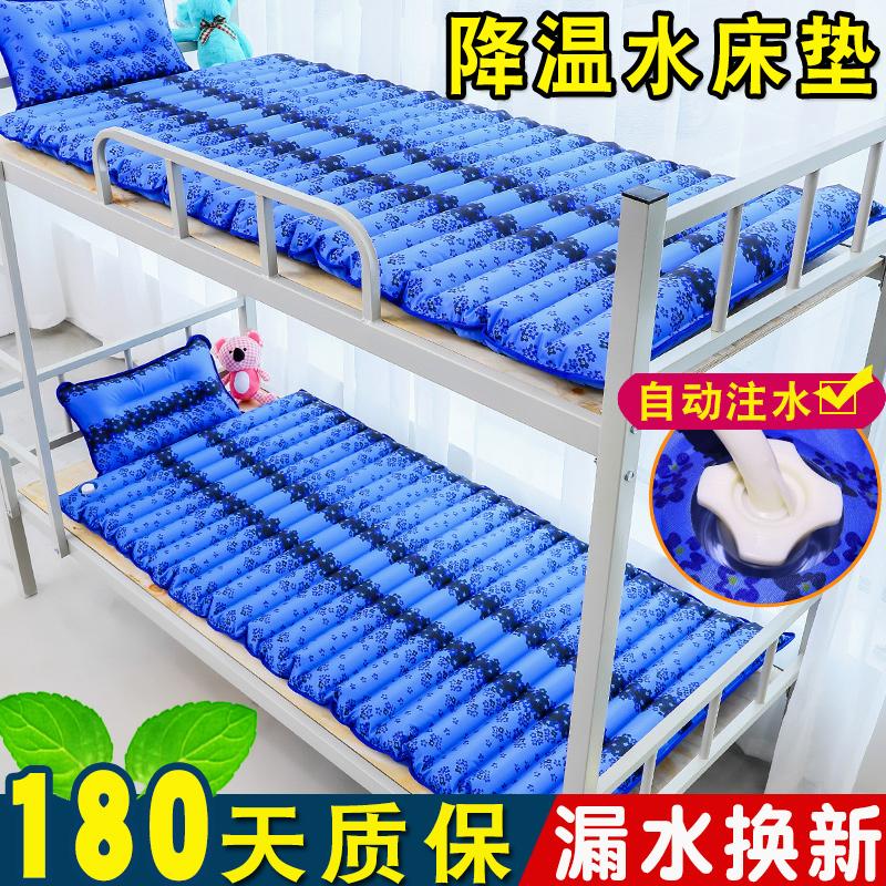 水床垫冰垫水垫单人学生宿舍水席双人水床家用夏季降温神器冰凉垫