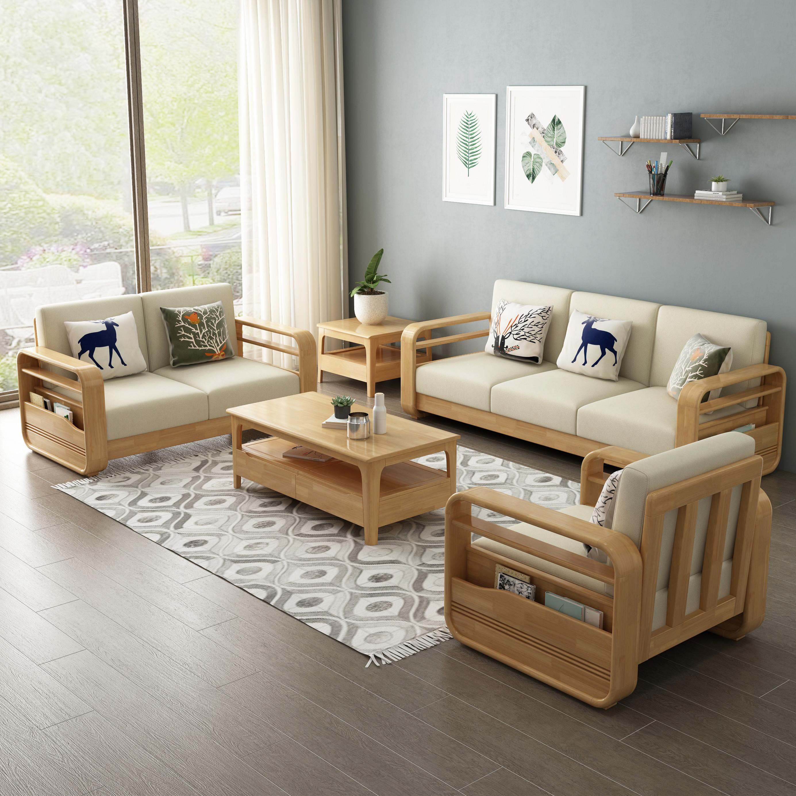 全实木沙发北欧客厅茶几组合纯木质贵妃新中式家具小户型现代简约