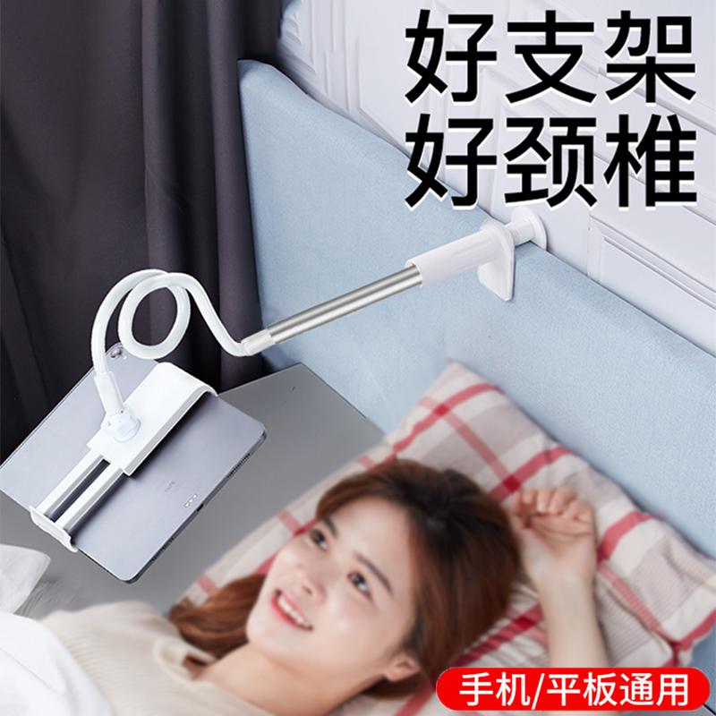手机架床头懒人支架ipad平板万能通用夹子躺在床上用看电视手机支夹架子固定支撑架pad桌面直播抖音多功能
