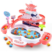 Children's fishing toys, intelligence, multi-functional intelligence, brain action, two or three weeks old, 2-3-4-year-old, 5-birthday Gift Girl
