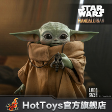 Reservation deposit Hot Toys Mandalorian the child 1:1