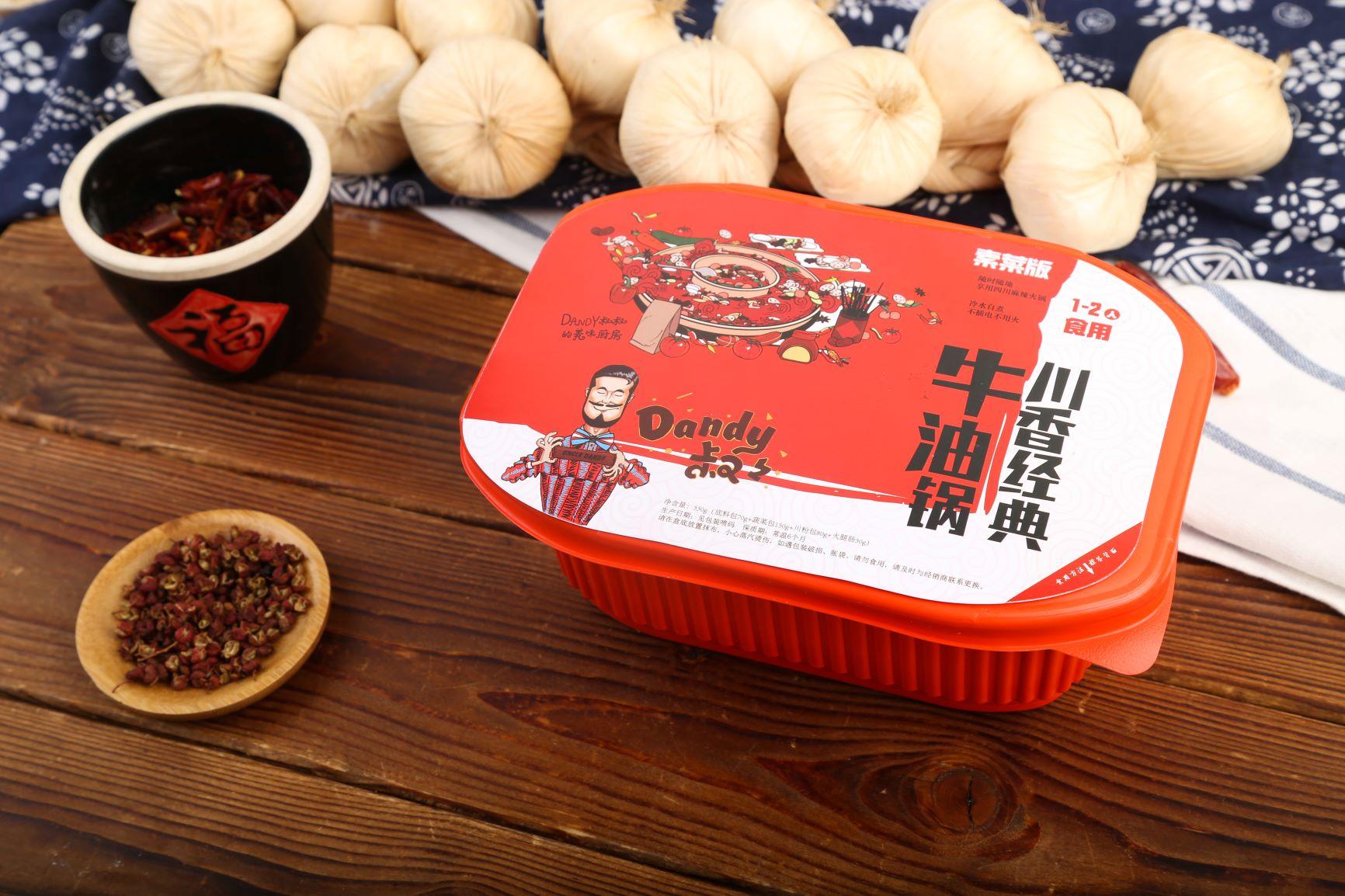 Dandy叔叔素菜版自热火锅3盒装速食懒人火锅自煮小火锅网红方便