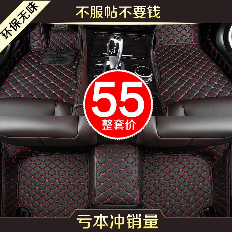 汽车脚垫全包围新款老款专车定制大小专用脚踏垫皮革地垫车内地毯