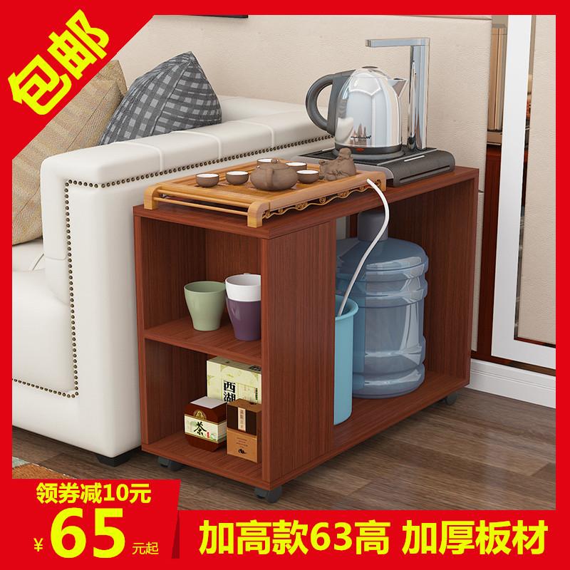 简约茶桌可移动小茶几茶台边几沙发边柜家用喝茶桌子功夫茶几带轮