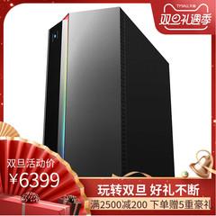 AMD 3800X/RTX2070SUPER游戏设计电脑主机lol吃鸡直播电竞IY电脑整机全套