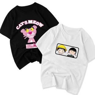 白色短袖T恤女2019夏季韩版新款百搭潮流纯色半袖女ins宽松上衣