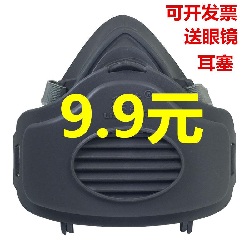 3200防尘口罩工业粉尘打磨透气装修煤矿劳保可清洗易呼吸面具面罩