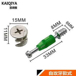Furniture hardware three-in-one connector self-tapping plastic rod screw screw wardrobe cabinet assembly fastener connector