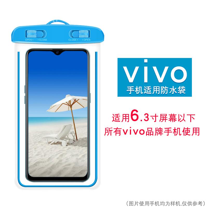适用vivo手机防水袋x9splus x20 x21 z3 y73通用潜水套触屏外卖