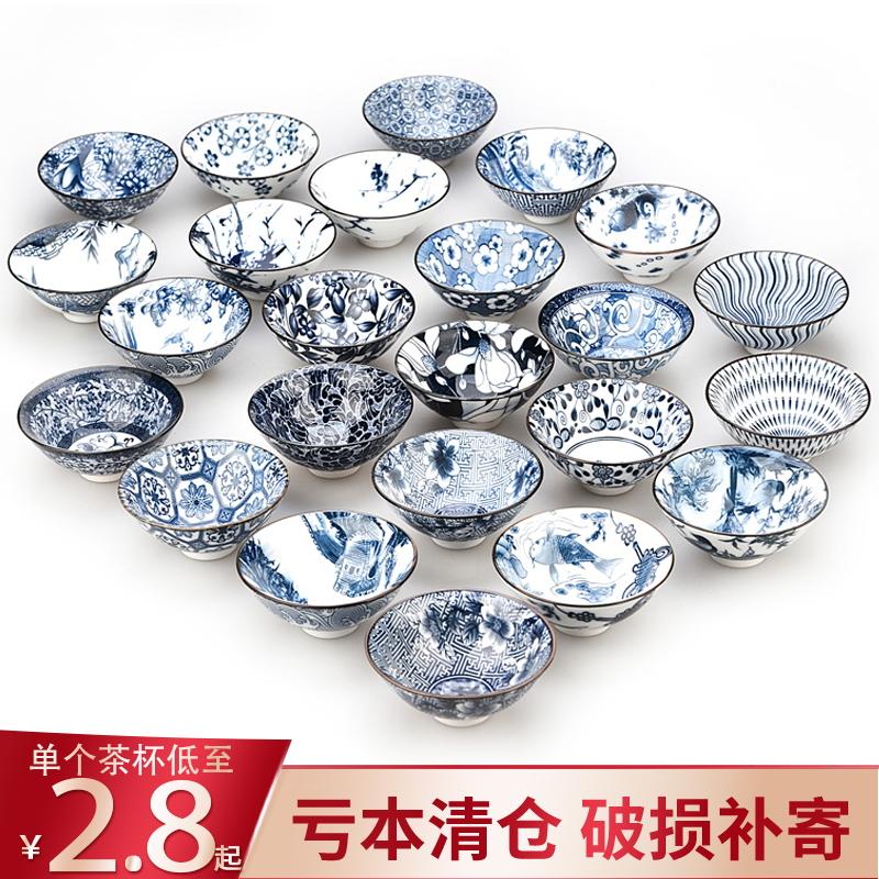 青花瓷斗笠杯10只套装陶瓷功夫小茶杯单杯个人杯复古品茗茶盏茶碗