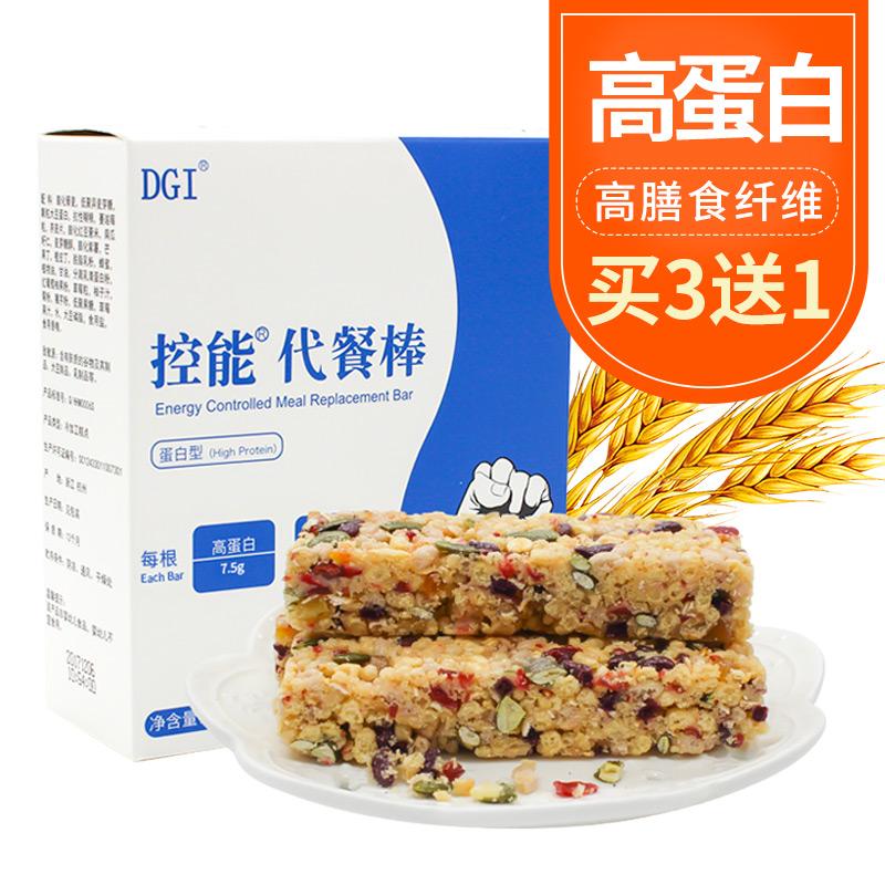 控能高蛋白代餐棒营养燕麦棒低无糖精热量卡脂饱腹0零食品能量棒