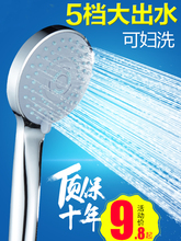 五档淋浴喷头浴室增压ji7雨沐浴喷qi水器手持洗澡莲蓬头