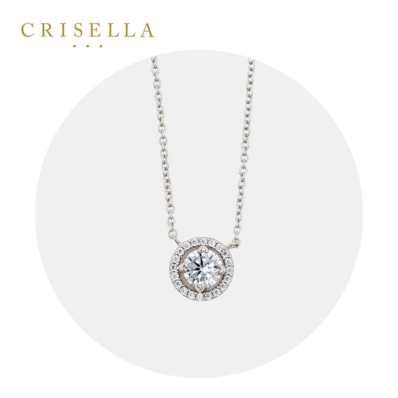 Crisella卡斯丽气质纯银学生项链 精致八心八箭锆石吊坠锁骨链女