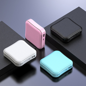 Charging treasure 20000M ultra-thin small mAh large capacity mobile phone mobile power portable mini oppo Xiaomi ultra-thin portable vivo small oppo Huawei 50000M universal flash charge