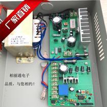 遠距離無線門鈴智能遙控電子門鈴無線家用一拖二拖一接收不用電池