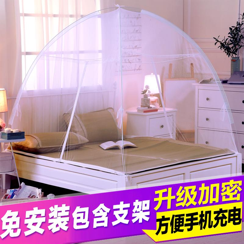 一米八蒙古包蚊帐 1.5m1.8m床双人免安装双门寝室帐篷式有底通用-老五铺子店-2018-12-31