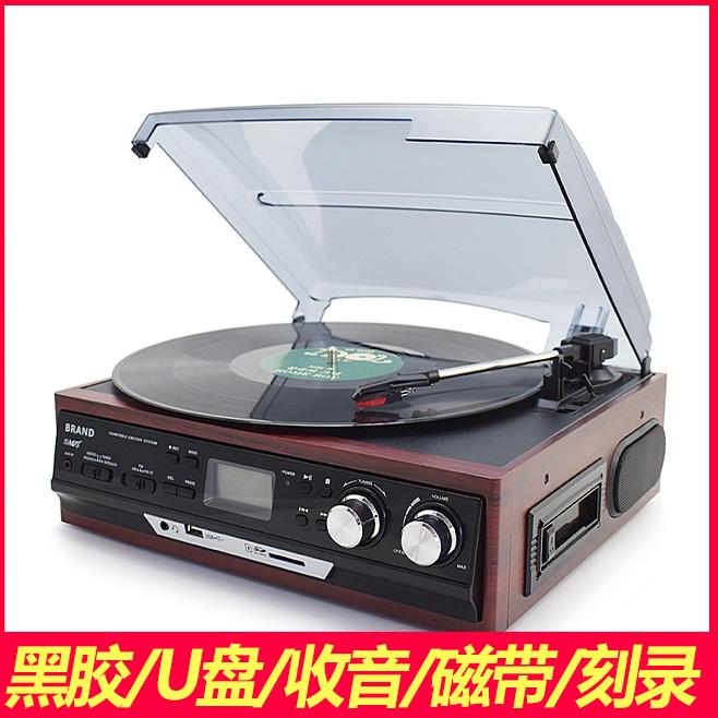 欧式复古留声机音响现代LP电唱机黑胶唱片机老式多功能磁带收音机