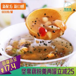 藕粉烘焙五谷坚果水果藕粉羹西湖杭州饱腹冲饮代餐粉早餐粥手工罐