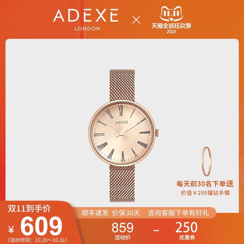【经典】ADEXE小金表 手表女时尚轻奢欧美腕表 送女友礼物