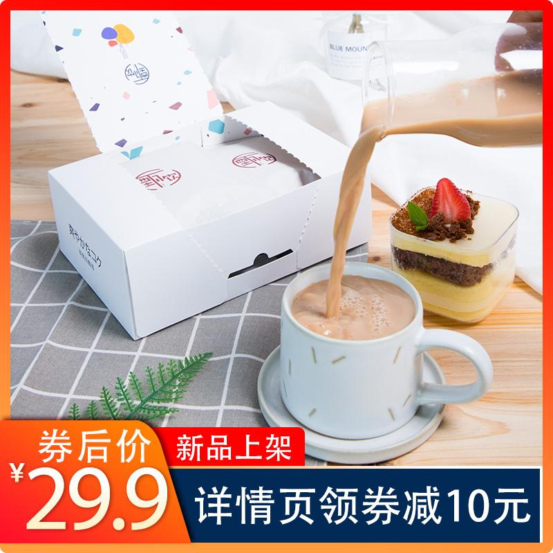 甄饮 网红日式豆乳豆浆奶茶袋装奶茶粉手工冲泡diy即冲减糖代餐