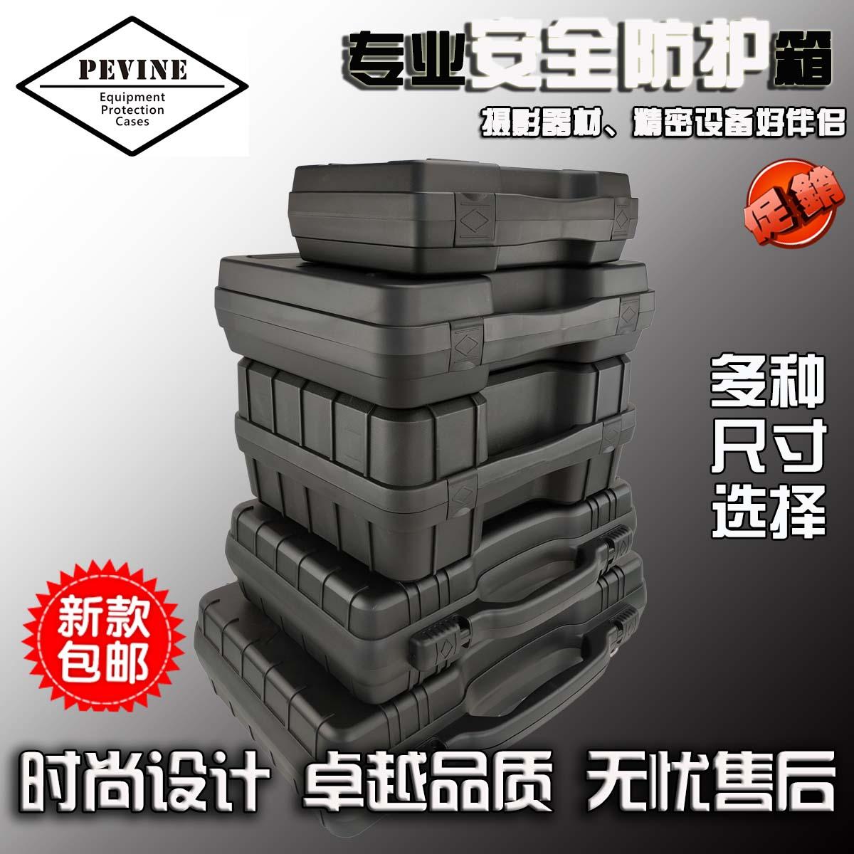 新品便携式手提式车载塑料五金工具箱包装箱仪器箱大号中号小号