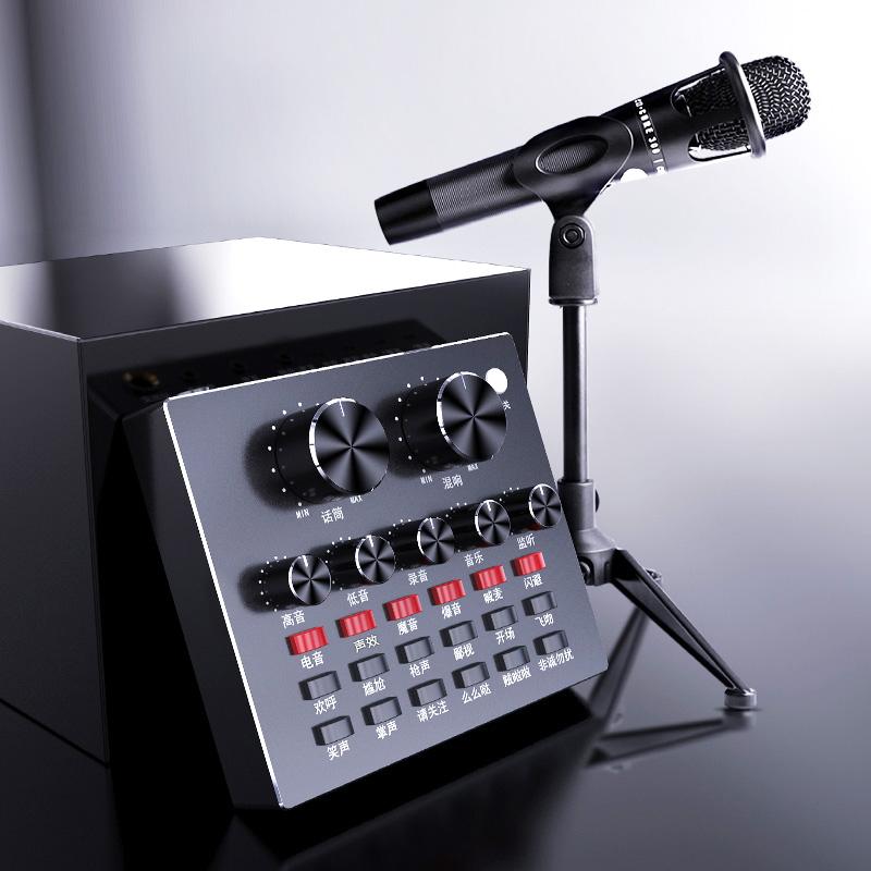V8声卡套装手机抖音通用快手台式电脑主播电容麦克风直播设备全套网红变声器专业级跑调神器唱歌K歌专用话筒