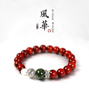 正宗印度小叶紫檀手串佛珠女款红木质星月菩提子古风饰品学生手链图片