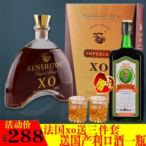 France imported original wine XO brandy brandy wine 1.5L large bottle 3 kg 1500ML wine gift box to send wine glasses