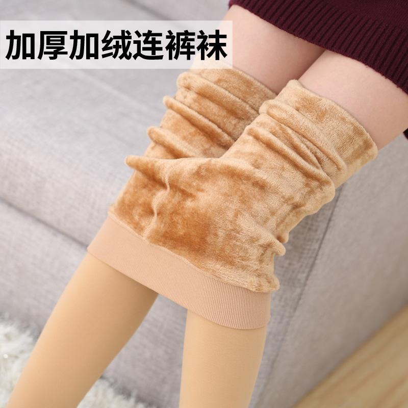 儿童肉色连裤袜加绒加厚秋冬男女童肤色舞蹈打底裤棉袜一体裤白色