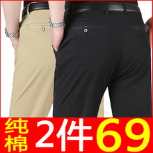 中年男士夏季薄款休闲裤中wh9年的宽松ng爸高腰直筒纯棉长裤