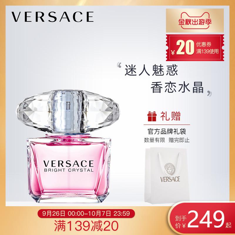 VERSACE范思哲香恋水晶钻粉钻女士淡香水30/50/90ml持久正品香氛
