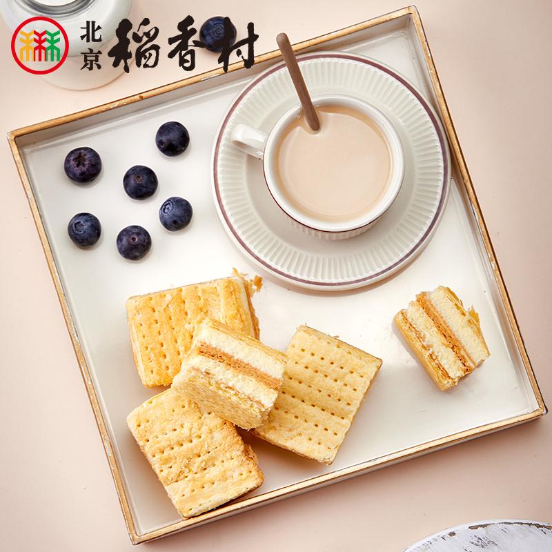 北京稻香村三禾北京特产拿破仑蛋糕宫廷糕点古代传统网红早餐零食