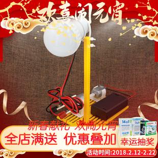 小学生科学物理实验材料儿童科技发明小制作女孩玩具能量转化大灯